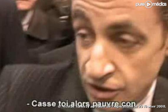 capture puremedias.com