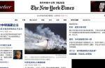"""Le """"New York Times"""" se lance à l'assaut du marché chinois"""