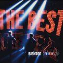 """Premières images de """"The Best, le meilleur artiste"""", dès le 26 juillet sur TF1"""