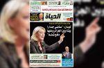 """Un quotidien algérien piégé par """"Le Gorafi"""""""