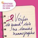 Campagne Octobre rose.