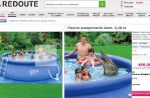 Surfant sur le buzz de l'homme nu, La Redoute organise un drôle de concours