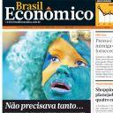La presse brésilienne après la lourde défaite du Brésil face à l'Allemagne