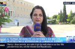 Crise en Grèce : Une militante de Syriza prend à partie BFMTV en direct
