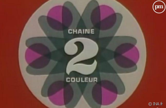 Logo de la deuxième chaîne de l'ORTF en 1967
