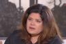 """""""Complément d'enquête"""" : En larmes, Raquel Garrido évoque sa tante torturée par la dictature d'Augusto Pinochet au Chili"""