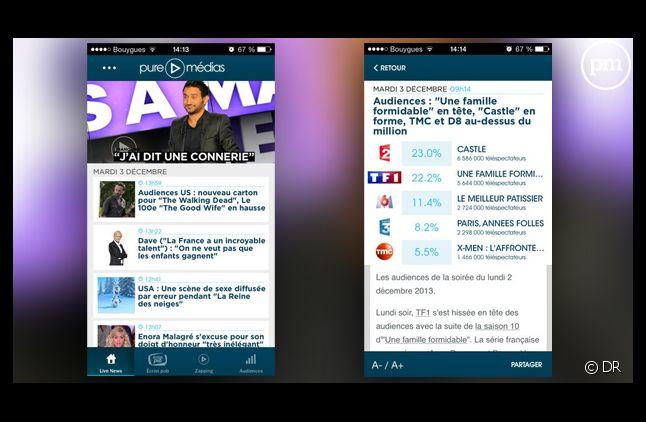 La version 2.0 de l'appli PureMédias sur l'iPhone.