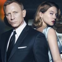 James Bond :