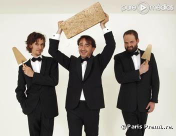 Les Gérard du cinéma 2008