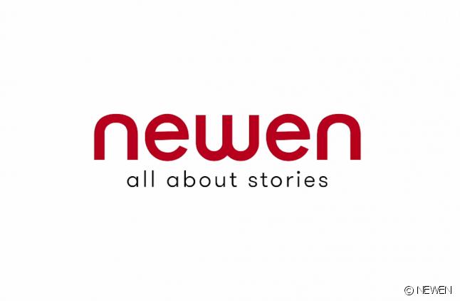 Logo de Newen