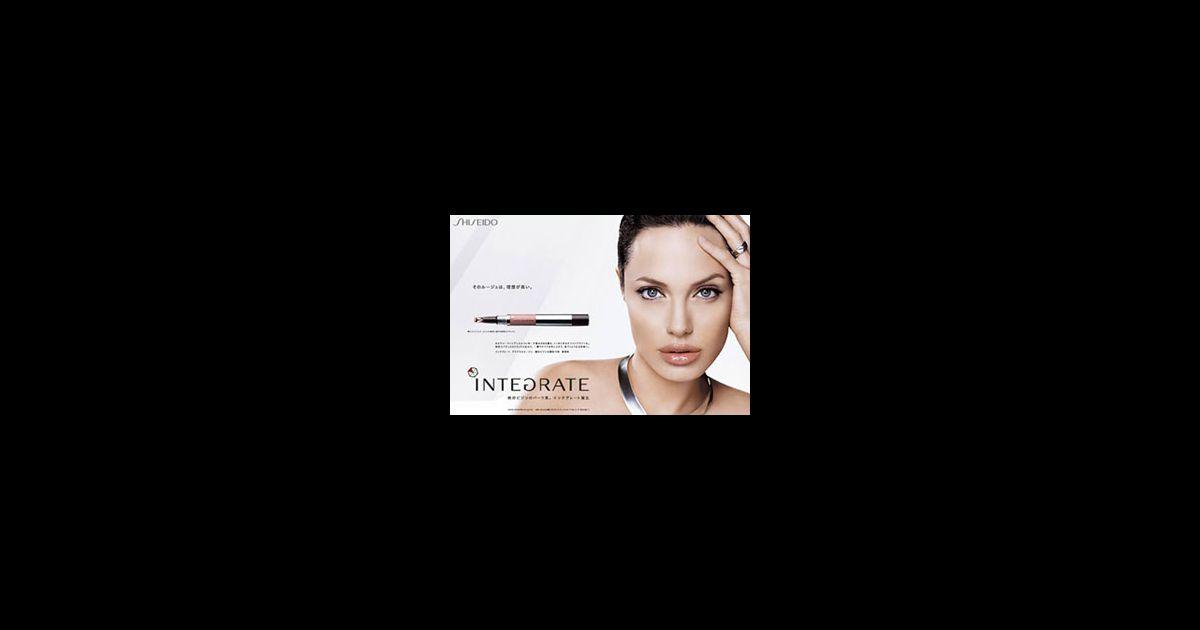 Angelina Jolie Dans La Campagne Publicitaire Shiseido
