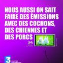 Campagne de rentrée 2012 de France 3