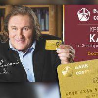 Gérard Depardieu dans une pub improbable pour une banque russe