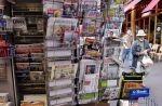 """""""Le Monde"""" et """"Le Figaro"""" journaux les plus aidés par l'Etat en 2012"""
