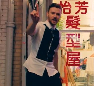 Justin Timberlake dévoile le clip de 'Take Back the Night'