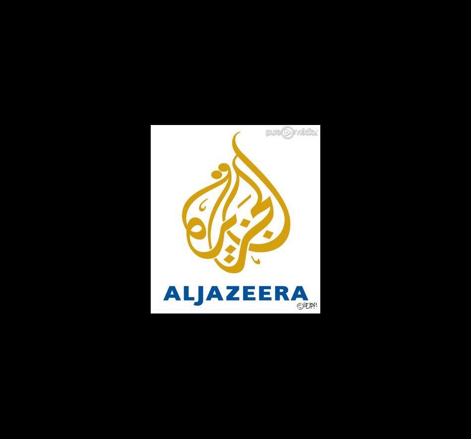 Le logo de Al Jazeera