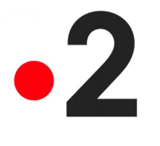 Logo actuel de France 2 (depuis janvier 2018)